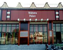 MIDTOWN PALACE AND RESTAURANT