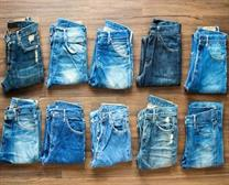 JEANS IN KAITHAL