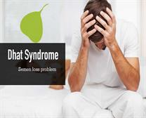 DHAT SYNDROME
