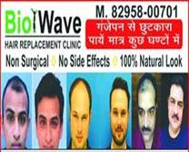 BIO WAVE HAIR RLACEMENT CLINIC