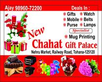 New chahat gift
