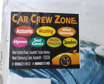 We deal in car decoration product.