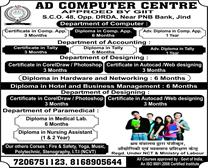 All Computer Course Are Available