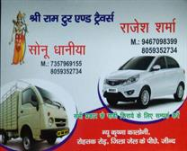 shri ram tour and travels