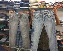 JEANS IN UACHANA
