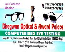 BEST OPTICAL SHOP IN JIND