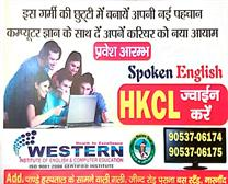 SPOKEN ENGLSIH IN NARNAUND