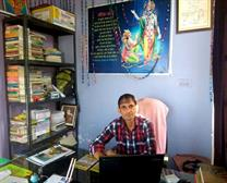 BASIC COMPUTER COURSE IN NARNAUND