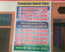 BATCH TIME WESTERN INSTITUTE