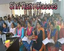Shri Ram Classes