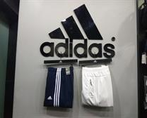 ADIDAS SHORTS IN JIND