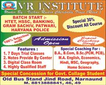 COMPETITIVE EXAM COACHING