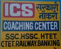COMPETITIVE EXAMS COACHING HANSI