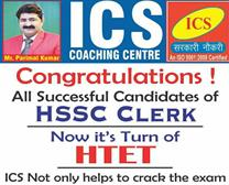 HSSC COACHING IN HANSI