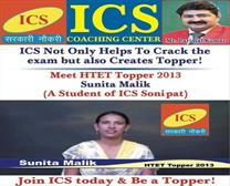 ics coaching centre Hansi