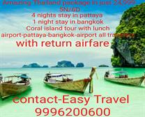 For Thailand Travel in Kaithal