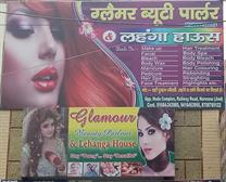 Best Lehanga Shop In Narwana