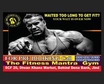 Famous Gym in Jind