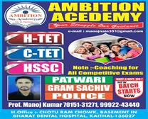 Best CTET Coaching in Kaithal