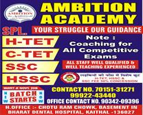 Best SSC Coaching in Kaithal