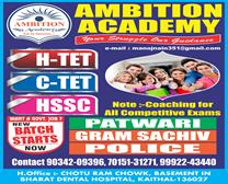 Best POLICE Coaching in Kaithal