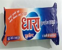 WASHING SOAP SUPPLIERS IN HARYANA