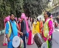 RAM BAND IN JIND