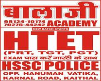 Best HTET Coaching in Kaithal