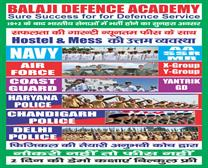 Haryana Police Coaching in Kaithal