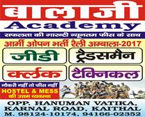 Best Clerk Coaching in Kaithal