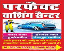 Best Foam Wash Service in Kaithal