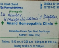 Best Homeopathic Clinic in Kaithal