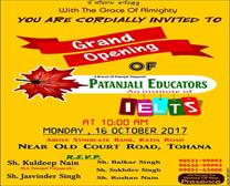 PATANJALI EDUCATORS TOHANA