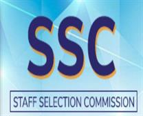 SSC COACHING IN HANSI
