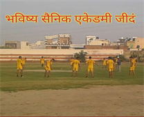 DEFENCE TRAINING IN JIND
