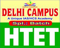 HTET COACHING IN JIND