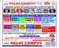 COMPETITIVE EXAMS COACHING IN JIND