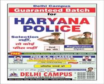 HARYANA POLICE COACHING IN JIND