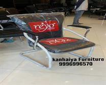 VISITOR CHAIR IN JIND