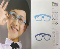 BEST OPTICALS IN JIND