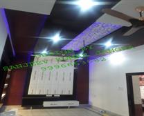 LCD UNIT CEILING DESIGN