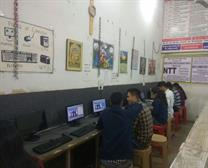 BEST TYPING COURSES IN HANSI