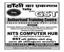 TALLY COURSES IN HANSI