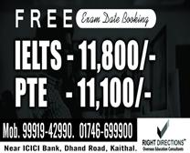 Best Career Counselling in Kaithal