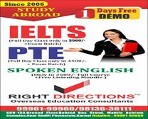 Spoken English Coaching in Kaithal