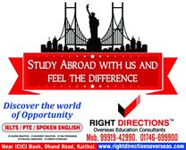 STUDY ABROAD Coaching in Kaithal