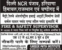 FIRE & SAFETY IN NARWANA
