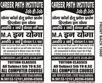 YOGA COURSE IN NARWANA