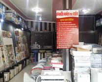 Floor Tiles Showroom in Kaithal