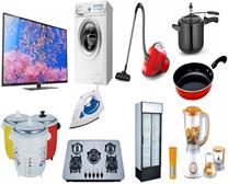 Amtex Home Appliances